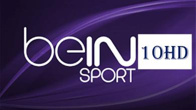 مشاهدة بث مباشر قناة بي ان سبورت 10 المشفرة البث الحي المباشر اون لاين مجانا Watch beIN Sports 10 Live Online Channel