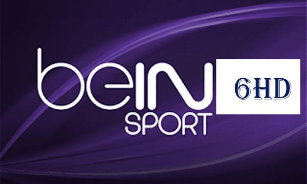 مشاهدة بث مباشر قناة بي ان سبورت 6 المشفرة البث الحي المباشر اون لاين مجانا Watch beIN Sports 6 Live Online Channel