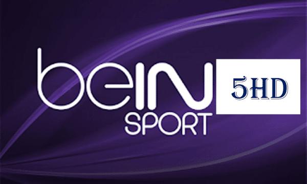 مشاهدة بث مباشر قناة بي ان سبورت 5 المشفرة البث الحي المباشر اون لاين مجانا Watch beIN Sports 5 Live Online Channel