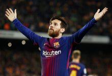 برشلونة ضد أتليتك بلباو