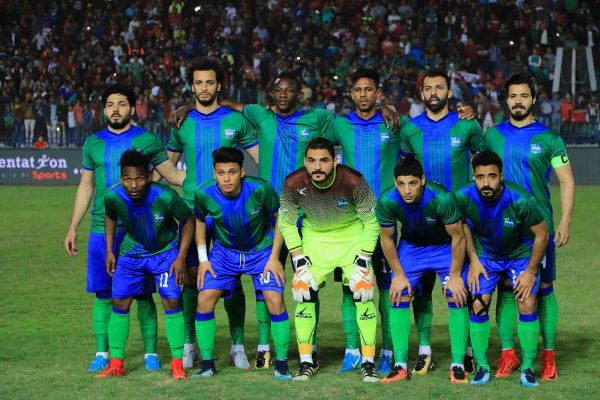 مشاهدة مباراة مصر المقاصة ضد النجوم بث مباشر 10-5-2019