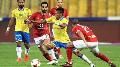 Photo of الإسماعيلي ضد الأهلي .. تاريخ مواجهات الفريقين