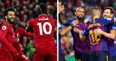 ليفربول ضد برشلونة .. تشكيل الفريقين بدوري أبطال أوروبا