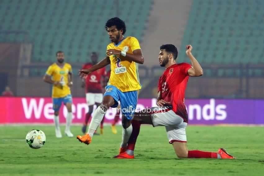 مشاهدة مباراة الأهلي ضد الإسماعيلي بث مباشر 22-5-2019