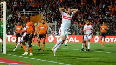 Photo of مشاهدة مباراة الزمالك اليوم بث مباشر