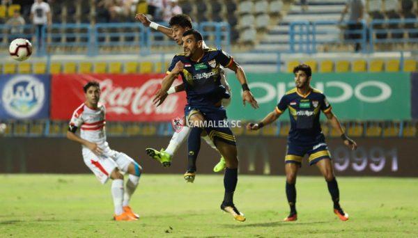 ملخص ونتيجة مباراة الزمالك ضد الإنتاج الحربي بالدوري المصري