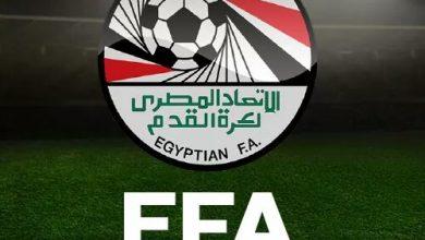 صورة ترتيب الدوري المصري بعد مباريات اليوم
