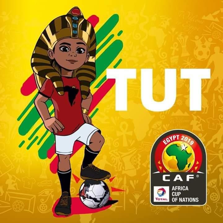 موقع تذكرتي لحجز تذاكر كأس الأمم الأفريقية في مصر رسميا