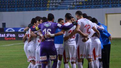 Photo of مشاهدة مباراة الزمالك ضد وادي دجلة بث مباشر 9-5-2019
