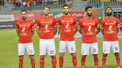 نتيجة مباراة الأهلي ضد الإسماعيلي بالدوري المصري