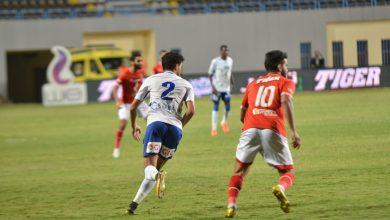 ترتيب الدوري المصري بعد فوز الأهلي علي سموحة