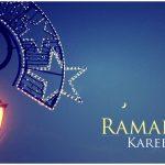 صور تهنئة بشهر رمضان المبارك 2019