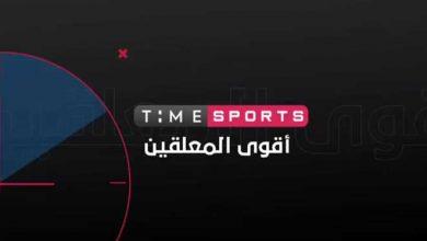 Photo of تردد قناة تايم سبورت Time Sport الفضائي والأرضي