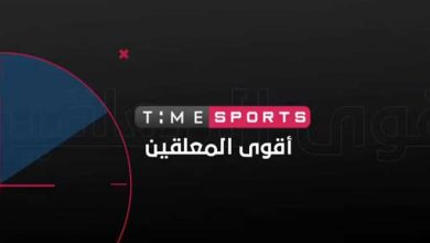 Photo of تردد قناة تايم سبورت time sport الناقلة لأمم أفريقيا