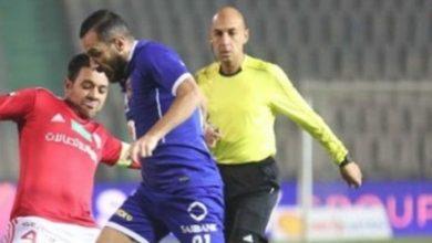 Photo of الأهلي ضد إنبي.. تعرف علي حكم المباراة