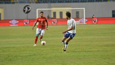 نتيجة وأهداف مباراة الأهلي ضد سموحة