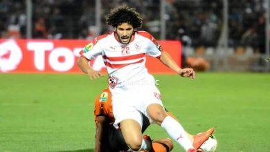 Photo of عبد الله جمعة يوجه رسالة إلى جماهير الزمالك بعد الفوز بالسوبر المصري