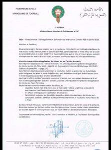 الاتحاد المغربى