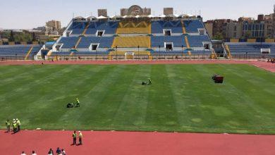 كأس الأمم الأفريقية... ستاد الإسماعيلية يتجمل بنسبة 95% استعددآ لاستضافة البطولة