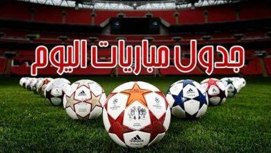 Photo of جدول ومواعيد مباريات اليوم الجمعة 27 -12-2019 والقنوات الناقلة