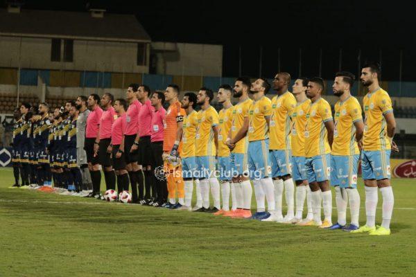 مشاهدة مباراة الجونة ضد الإسماعيلي بث مباشر 27-5-2019