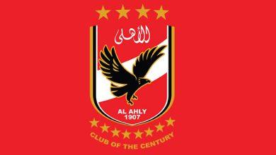 النادي الأهلي يرسل نتائج اجتماعه لاتحاد الكرة
