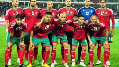 صورة مجموعة منتخب المغرب فى تصفيات كأس العالم 2022