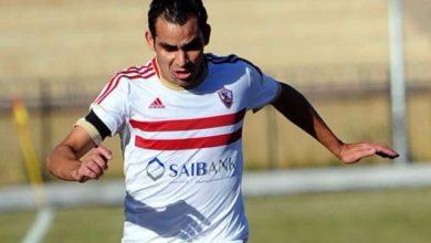 Photo of رسميًا، أحمد عيد عبد الملك يعتزل كرة القدم