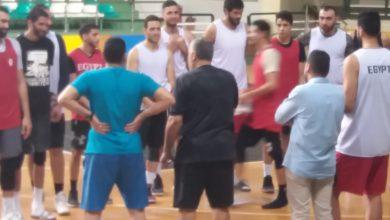 منتخب السلة
