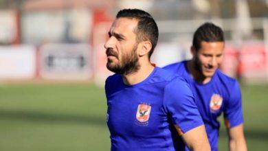 صورة أخبار النادي الأهلي صباح اليوم الإثنين 2-12-2019