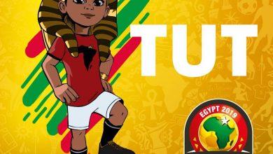 جدول ومواعيد مباريات كأس الأمم الأفريقية 2019 في مصر حتي النهائي