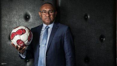 Photo of أحمد أحمد : ربما تقام بطولة كأس الأمم الأفريقية في الشتاء بشهري يناير وفبراير