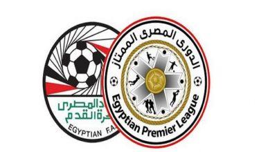أكد عامر حسين رئيس لجنة المسابقات على موعد بداية الدوري المصري 2019/2020 سيكون يوم 19 سبتمر هذا العام بعد مباراة السوبر المصري بيوم واحد.