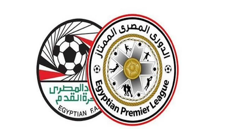 كرة موحدة لجميع المباريات في الدوري العام