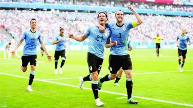 مشاهدة مباراة أوروجواي والإكوادور بث مباشر 16-6-2019