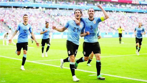 مشاهدة مباراة أوروجواي والإكوادور بث مباشر 16 6 2019 إيجي سبورت