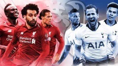 صورة ليفربول وتوتنهام .. تشكيل الفريقين بدوري أبطال أوروبا
