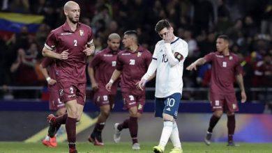 مشاهدة مباراة الأرجنتين وفنزويلا بث مباشر 28-6-2019