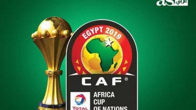 Photo of كأس الأمم الأفريقية 2019.. تعرف علي النظام الجديد للبطولة
