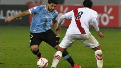 Photo of مشاهدة مباراة أوروجواي وبيرو بث مباشر 29-6-2019