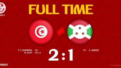 تونس ضد بورندي