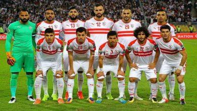 Photo of تشكيل الزمالك لمباراة مصر المقاصة فى كأس مصر