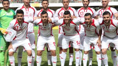 صورة ملخص ونتيجة مباراة تونس ضد موريتانيا بكأس الأمم الأفريقية