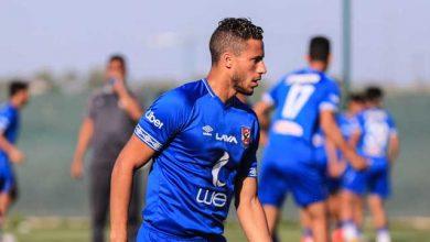 Photo of أخبار الناديالأهلي صباح يوم الأربعاء 17-7-2019
