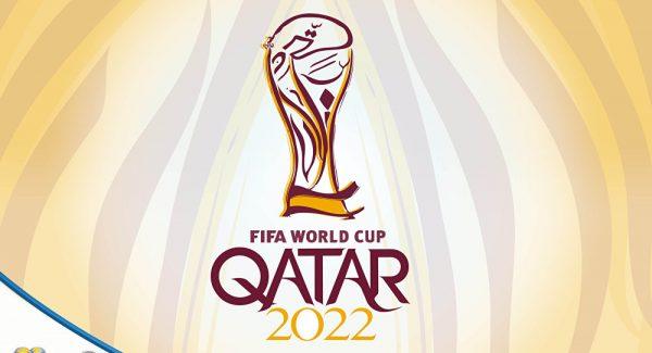 قرعة الدور التمهيدي لتصفيات إفريقيا لكأس العالم قطر 2022