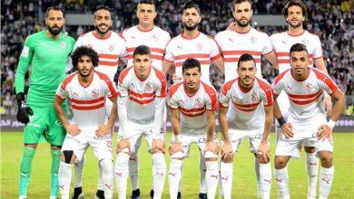 Photo of قمة الأهلي والزمالك.. تشكيل الأبيض للقمة 118