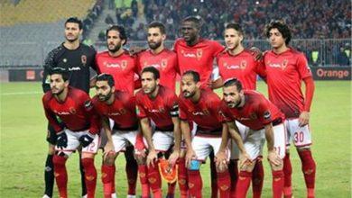 Photo of المسابقات تغرم الأهلي ماليا وايقاف عبدالحفيظ وأشرف