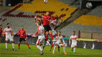 Photo of مشاهدة مباراة الأهلي والزمالك بث مباشر 28-7-2019