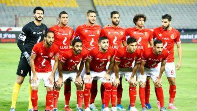 Photo of الأهلي ضد الزمالك.. لاسارتي يعلن تشكيل الأحمر للقمة