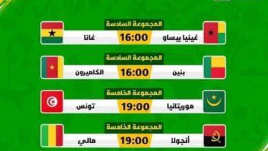 Photo of شاهد مباريات اليوم بث مباشر الثلاثاء 2/7/2019